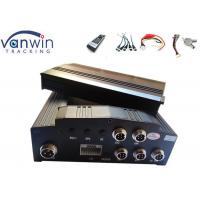China 4 Cameras HDD 4G  Bus Car Video Surveillance DVR Video Recorder and GPS Tracking wholesale