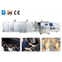 Buy cheap 1.5kw Rolled Sugar Cone Baking Maker / Automated Ice Cream Cone Rolling Machine from wholesalers