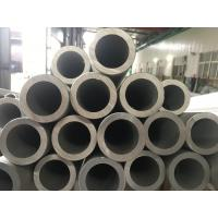 China Stainless Steel Seamless Tube ASTM A269 TP316L / SUS316L / 1.4404, 31.75*1.65*11800MM , Boiler Heat Exchanger Tube on sale