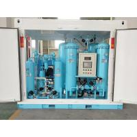 China High Cryogenic Nitrogen Generator System For Liquid N2 Making , Low Maintenance on sale