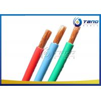 China Copper Conductor PVC Insulated Cable 1.5 - 800mm2 Size 2 Years Warranty wholesale