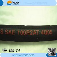 China High quality R7AT hydraulic rubber hose for high pressure fuel oil transportation wholesale