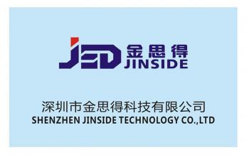 Shenzhen Jinside Technology Co.,Ttd