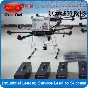 China FH-8Z-5 remote control uav drone crop sprayer wholesale