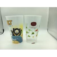 China Iml Plastic 3D Lenticular Cup In-Mould Label Multicolour SGS Certification wholesale