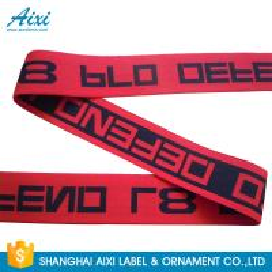 China Custom Fashionable Men's Underwear Polyester Woven Garment Tape wholesale