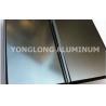 China Polished Coated Aluminum Window / Door Frame Profile T5 , T6 Temper wholesale