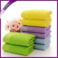 China Wholesale Solid Color 100% Cotton Terry Dobby Bath Towel For Sale wholesale
