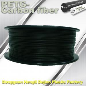 China 3D Printer Filament 1.75mm PETG - Carbon Fiber Black Filament High Strength Filament wholesale