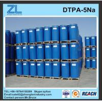 DTPA-5Na suppliers