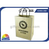China Custom Brand Printed Shopping Kraft Paper Bags With Twisted Paper Handle wholesale