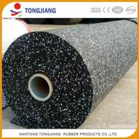 Buy cheap Factory wholesale 2mm-12mm EPDM Color speckled rubber flooring gym roll from wholesalers
