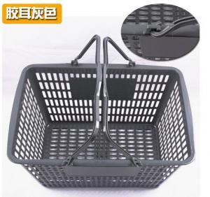 China Portable Hand Shopping Basket wholesale