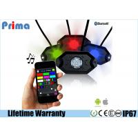 China Multicolor RGB LED Rock Light Kits Bluetooth Control for JEEP Off Road wholesale