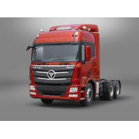 China hot sale foton 6*4 tractor china brand trucks forsale wholesale