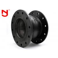 China Spool Type EPDM Single Sphere Rubber Expansion Joint High Reliability wholesale