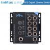 Buy cheap EN50155 48V X-code 8 Port M12 Railway Gigabit PoE Industrial Ethernet Switch from wholesalers