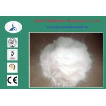 China 99%min Orlistat Manufacturer CAS 96829-58-2 For Diet Pills, Lipid-Lowering Drugs wholesale