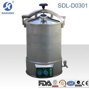Buy cheap Surgical Equipment:Sterilizer&Nebulizer,SDL-D0301 portable pressure steam sterilizer from wholesalers