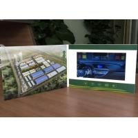 China 2017 Advertisement and promotion Use digital video book paper material 7inch screen video brochure card in print wholesale