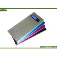 China High Capacity Dermatoglyph LCD Display Power Bank 8000mah with Duble USB Port wholesale