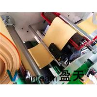 China 12 Kw Low Noisy Hydraulic Press Number Plate Machine For Black Plates wholesale