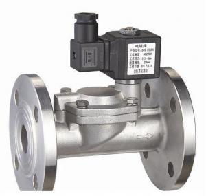 Buy cheap Combustível de gás do ar da água NENHUM de aço inoxidável operado piloto da maneira da válvula de solenoide 2 from wholesalers