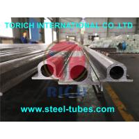 Buy cheap Material 20# Special shape Seamless Carbon Steel Tube Omega Pipe For Boiler from wholesalers