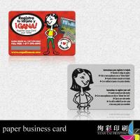 China Customized CMYK 3D Double Sided Print Membership Cards / Magnetic Stripe Card wholesale
