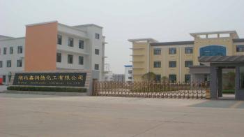 Hubei XinRunde Chemical Co., Ltd