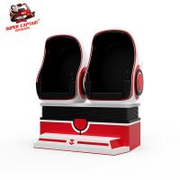 China Captain Egg Chair 9D equipment for mall on sale