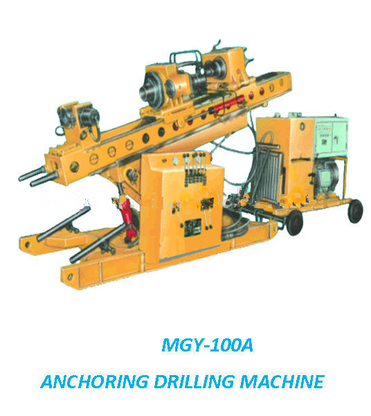horizontal directional drilling machine images.