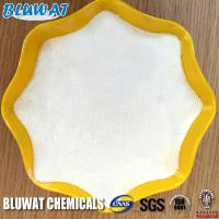 China Coagulant PolyDADMAC Powder 90% Solid Content Water Purifying Chemicals wholesale