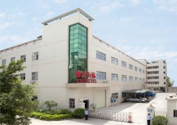 Shenzhen Lian Da Sponge Product Co., Ltd.