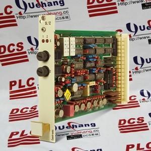 China DSQC 643 wholesale