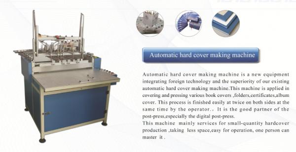 Book Covering Machine : Book making machine images