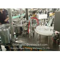 China commercial laundry powder filling line/washing powder filling equipment/spices powder filling machine wholesale