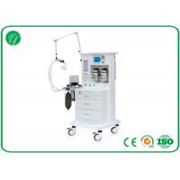 China Hospital Medical Gas Anesthesia Machine With Two Vaporizers CE Approved wholesale