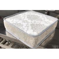 Rebonded Foam Mattress | Meimeifu Mattress| homemattresses.com