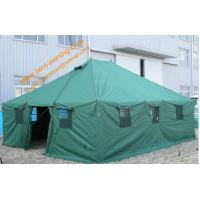 China 20 Person Tent Military Waterproof  Tents Pole-style Galvanized Steel  Army Camping Tents wholesale