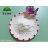 China Glycyl-L-Glutamine Nutrient Supplement Ingredients CAS 172669-64-6 wholesale