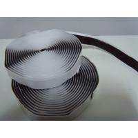 China Butyl special adhesive tape made of butyl rubber for automobile parts, water proof wholesale