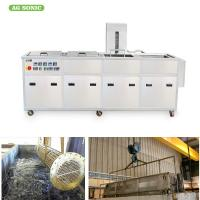 China Radiator Heat Exchanger Industrial Ultrasonic Parts Cleaner Cleaning Machine Oil Filtration on sale