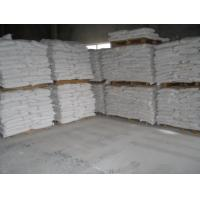 China nano calcium carbonate NCC-201 use for plastic products on sale