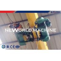 Small Portable electric hoist wire rope pulley hoist with SGS , ISO9001 , BV Certification