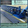 Buy cheap steel door frame roll forming machine,metal roof ridge cap roll forming machine from wholesalers