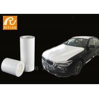 China Transport Protection Film For Car, Plastic Film For Car Transport  Anti-UV For 6 Months wholesale