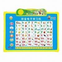 China Chinese Pinyin Learning Tablet, OEM and ODM Orders are Welcome wholesale