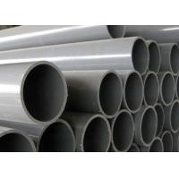 China Water Treatment Plants Hard Pvc Pipe , Anti UV High Pressure Pipe Pvc wholesale