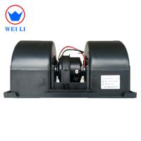 Buy cheap ZHF2101 Evaporator Blower Fan High Speed For Universa Engineering Vans from wholesalers